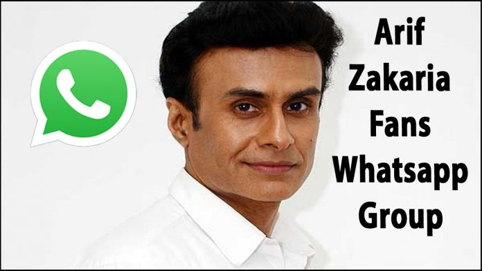 Arif Zakaria Fans Whatsapp Group Link