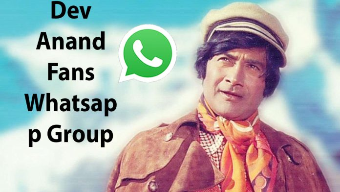 Dev Anand Fans Whatsapp Group Link