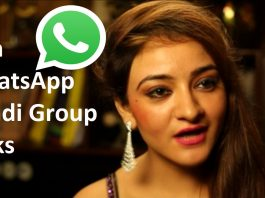 Join 200+ WhatsApp Randi Group Links 2020