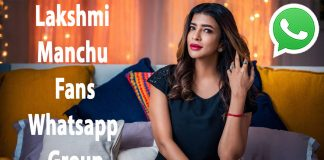 Lakshmi Manchu Fans Whatsapp Group Link
