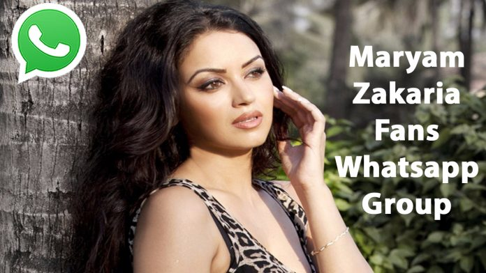 Maryam Zakaria Fans Whatsapp Group Link