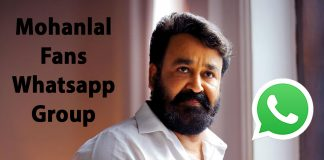 Mohanlal Fans Whatsapp Group Link