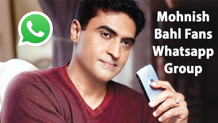 Mohnish Bahl Fans Whatsapp Group Link