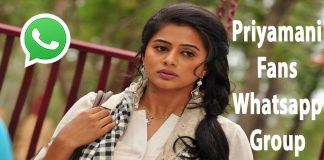 Priyamani Fans Whatsapp Group Link
