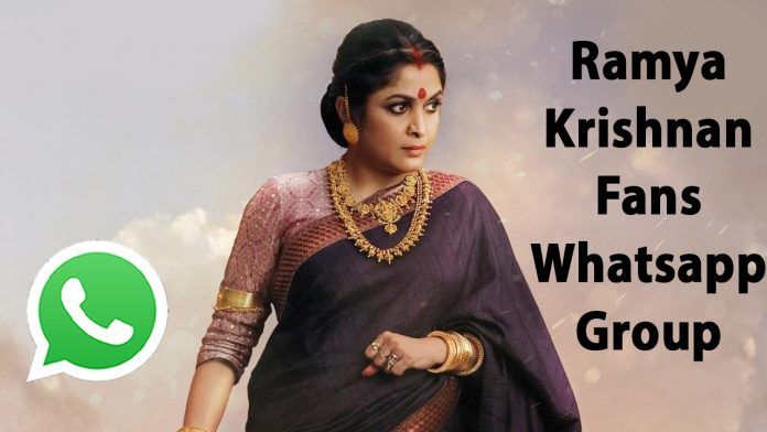 Ramya Krishnan Fans Whatsapp Group Link