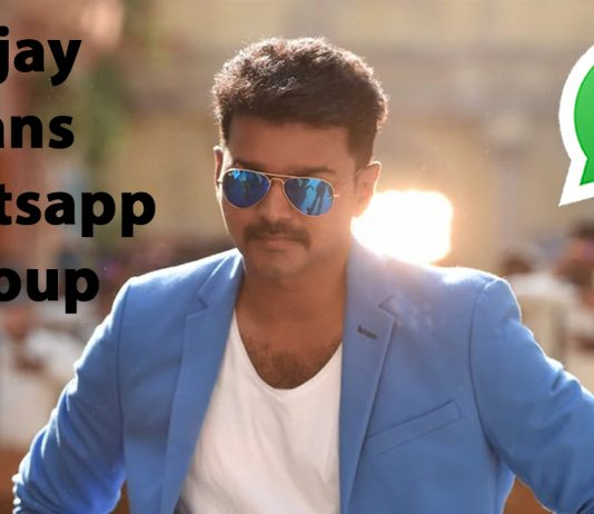 Vijay Fans Whatsapp Group Link