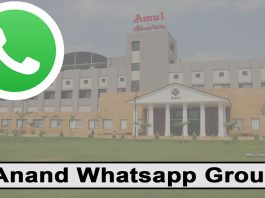 Join Anand Whatsapp Group Link