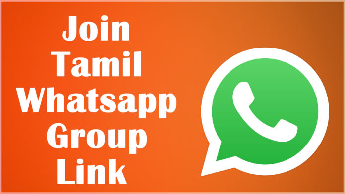 Join tamil whatsapp group link